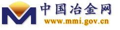 China Metallurgical Information Center