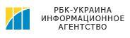 RBC Ukraine