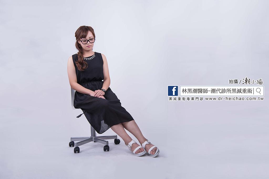 林黑潮診所&潮代診所-鍾o欣