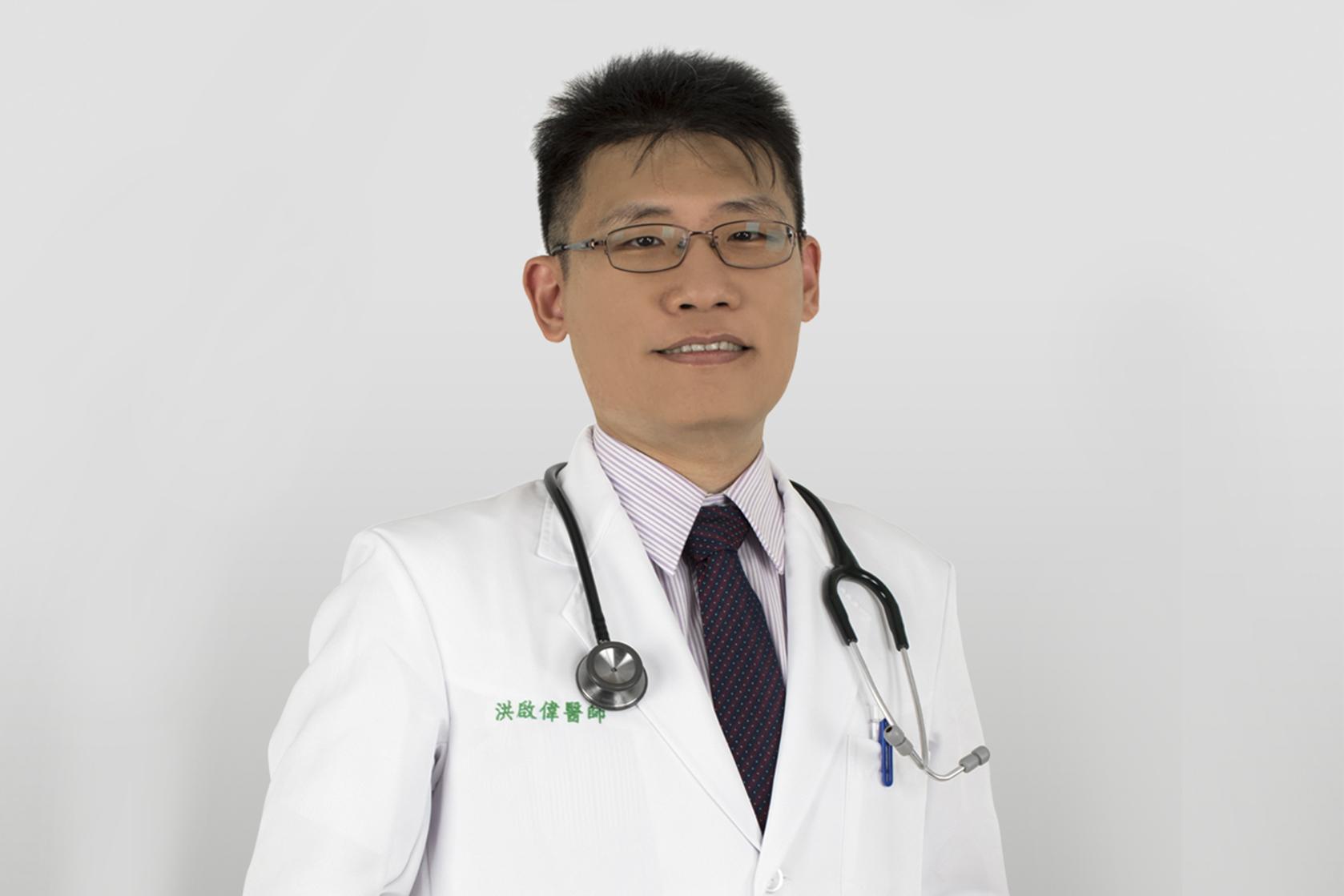 林黑潮&潮代診所家醫科醫師-洪啟偉