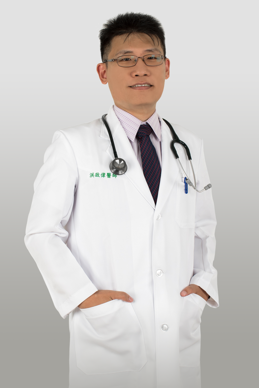 洪啟偉醫師