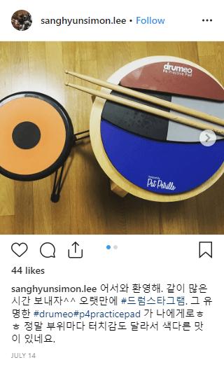 Drumeo P4 Practice Pad - Designed By Pat Petrillo