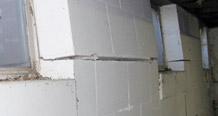 bowed, tilting, sliding, or buckled walls