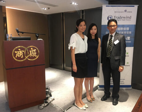 Chinese Manufacturers Association of Hong Kong event on risk management and financing options