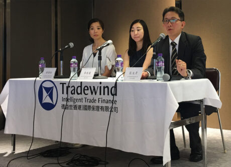 Chinese Manufacturers Association of Hong event on strategies for international trade management