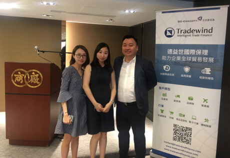 Chinese Manufacturers Association of Hong Kong event on credit investigation and factoring