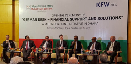 German Desk Bangladesh panel to discuss banking and other financial solutions