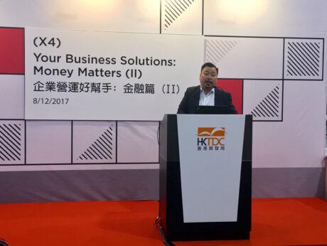 HKTDC SmartBiz Expo presentation on cash flow management for international trade