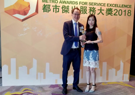 Metro Award for Service Excellence 2018 in trade finance