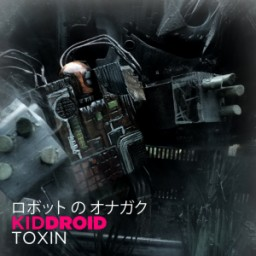 cover artwork for  - Toxin