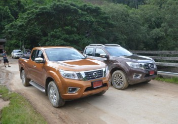 Nissan NP300 Navara in Chiang Mai - 01
