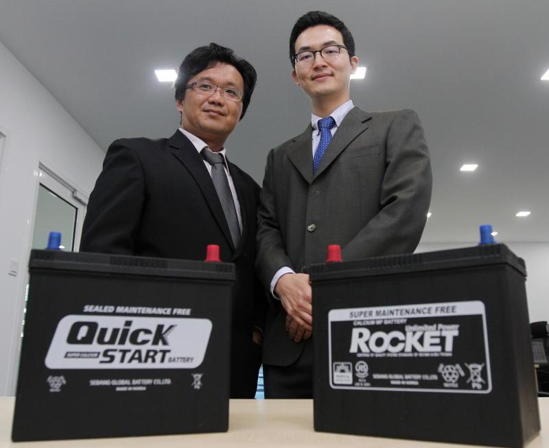 Rocket Car Battery Korea