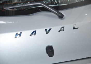 Haval H1 - 16