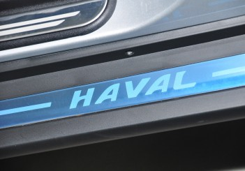 Haval H1 - 39