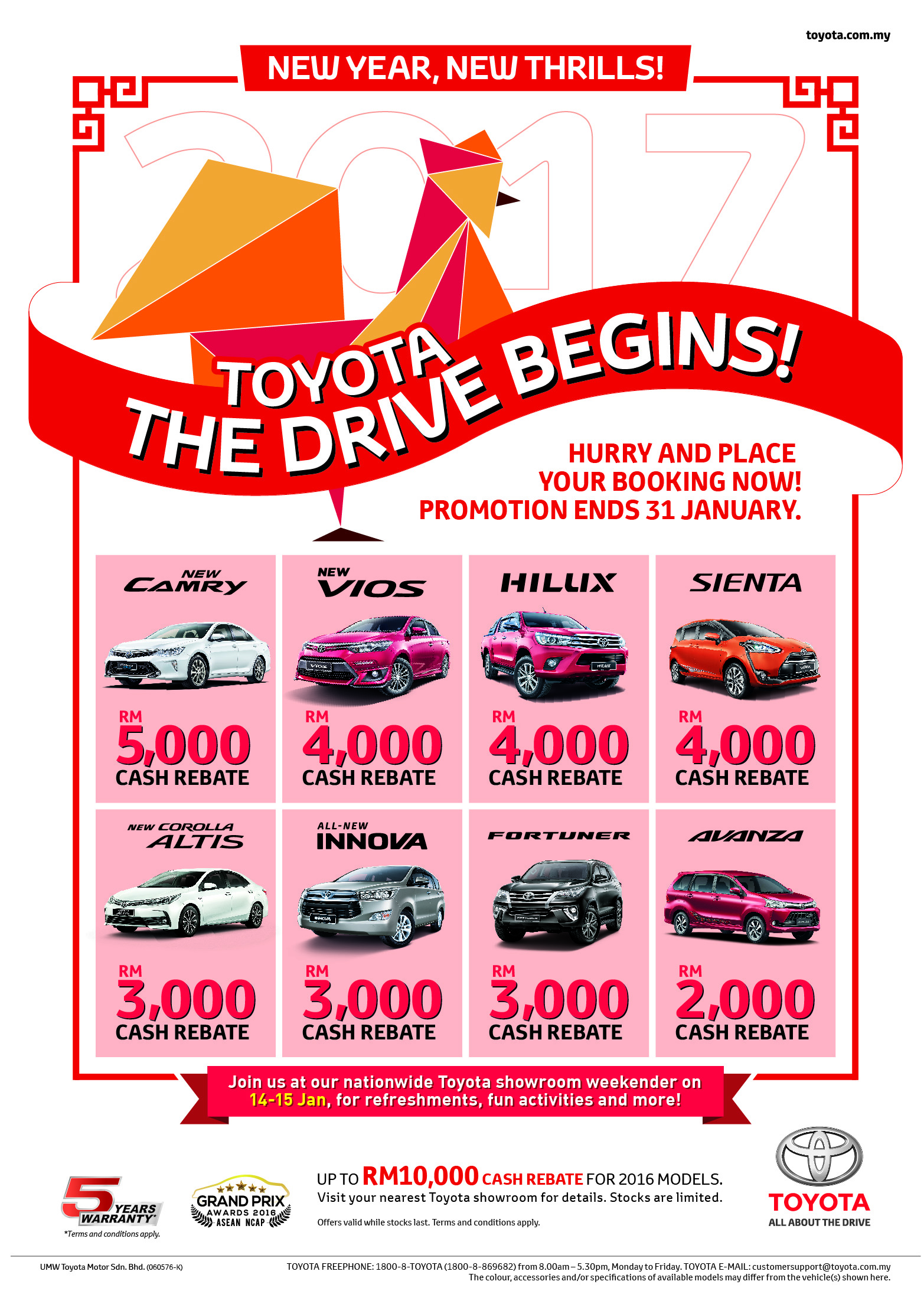 rebates galore for toyota cny promotion
