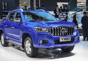 Maxus T60 Pick Up Truck May Enter Malaysia
