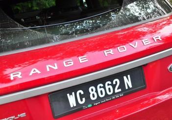 Land Rover Range Rover Evoque - 30