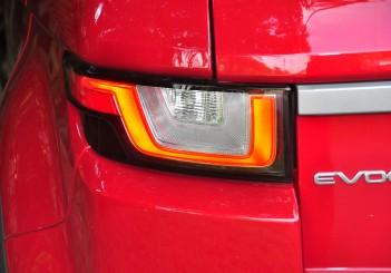 Land Rover Range Rover Evoque - 33