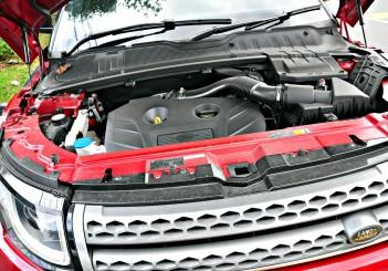 Land Rover Range Rover Evoque - 94