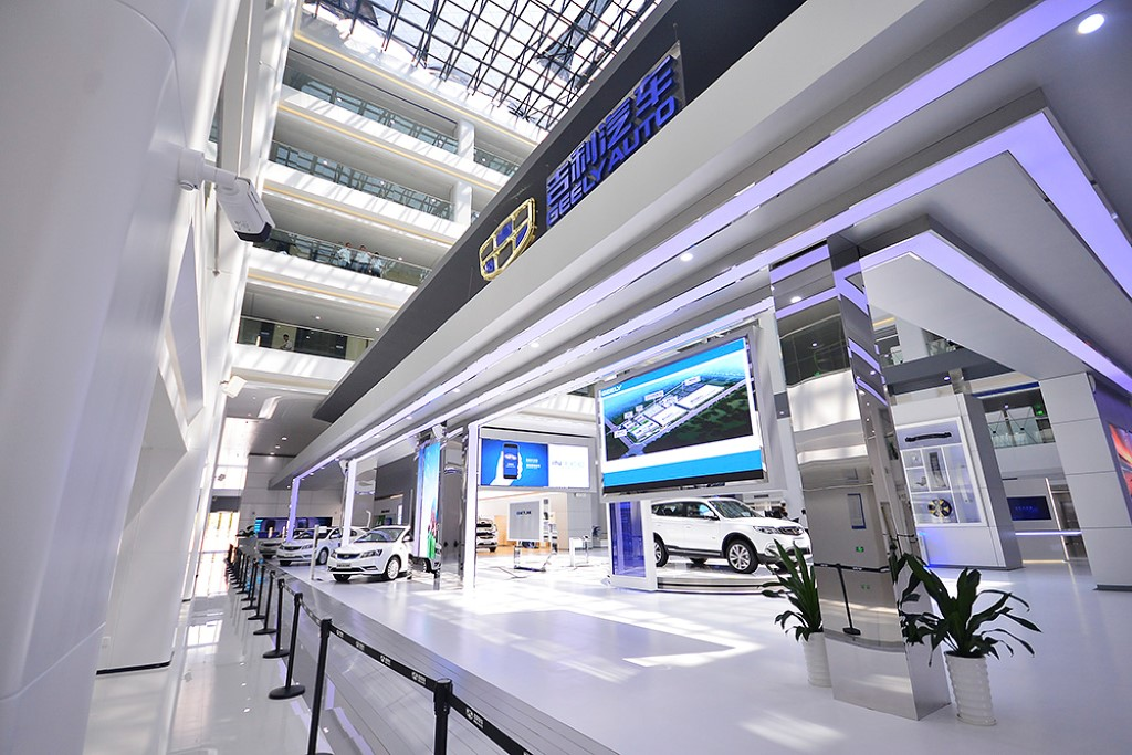 Geely Auto R & D centre in Hangzhou.