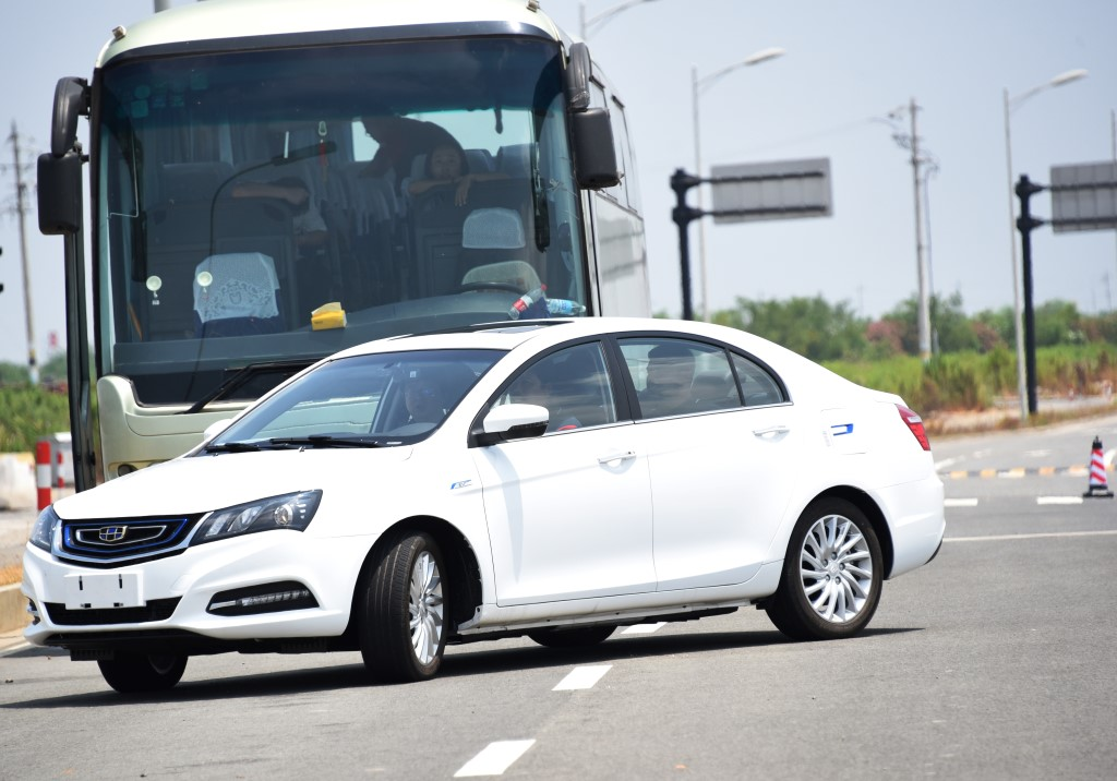 Geely's Emgrand EV (electric vehicle) mid-sized sedan, which can travel 400km on a single charge.