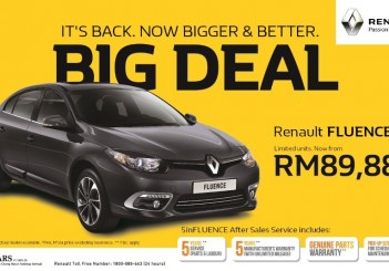 Renault 'Big Deal' Campaign_ENG Visual (Custom)