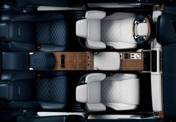 Range Rover SV Coupe (interior)