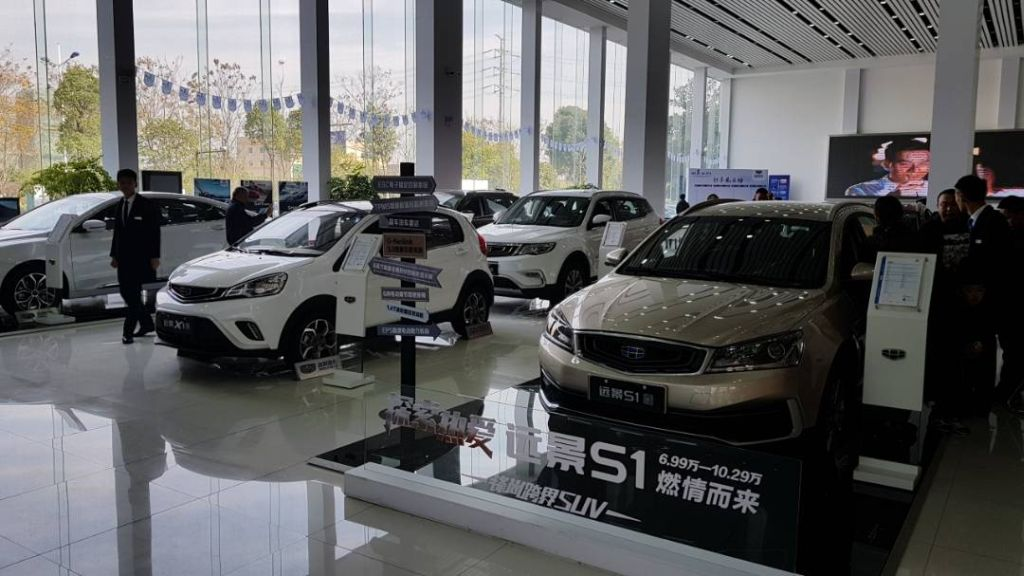 A Geely dealership in Shanghai.