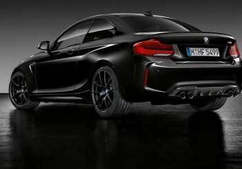 P90295641_highRes_the-new-bmw-m2-coup-