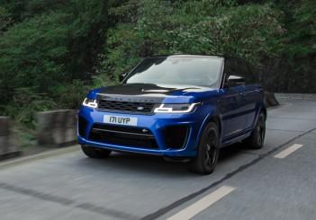 Range Rover Sport SVR - 10 Tianmen Road