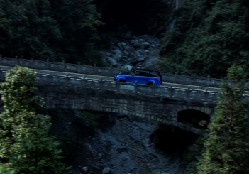 Range Rover Sport SVR - 14 Tianmen Road
