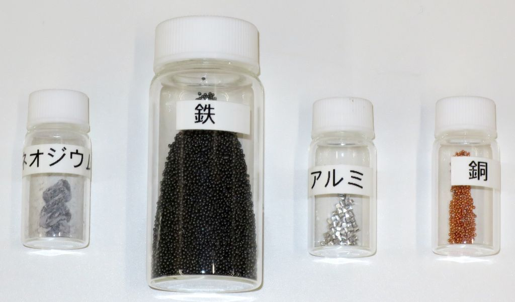 Toyota magnets_neodymium_2018 (1)