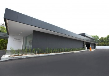 Aston Martin Service Centre - 02