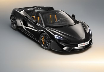570S Spider Design Edition 01 new00 (Custom)