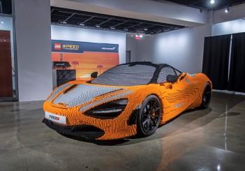 McLaren 720S Lego - 01