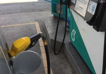 Petrol pump1