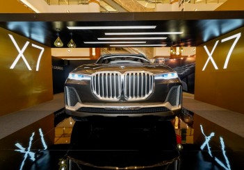 The BMW Concept X7 iPerformance (2) (Custom)