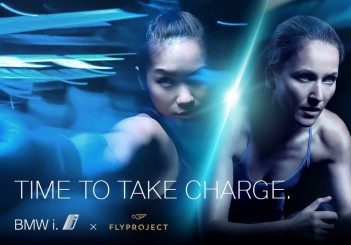 BMW Malaysia and FLYPROJECT - 02