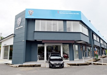 Proton 3S centre (Sungai Dua, Butterworth, Penang) - 01Top Zone Auto Gallery Sdn Bhd