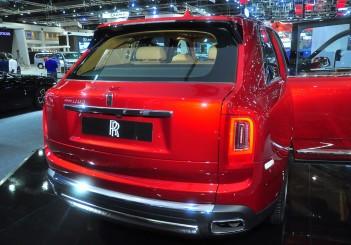 Rolls-Royce Cullinan - 53
