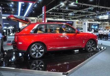 Rolls-Royce Cullinan - 55