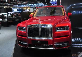 Rolls-Royce Cullinan - 61