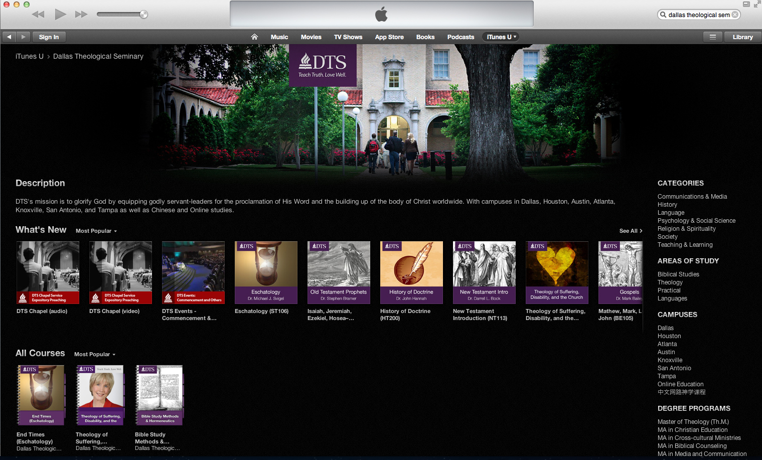 DTS iTunes U screenshot