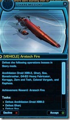 aratechfire