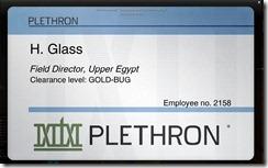 plethron4