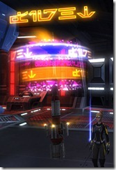 swtor-dueling-banner