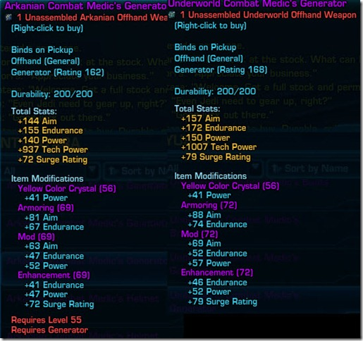 swtor-arkanian-underworld-assault-cannon-2