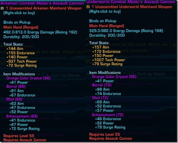 swtor-arkanian-underworld-assault-cannon