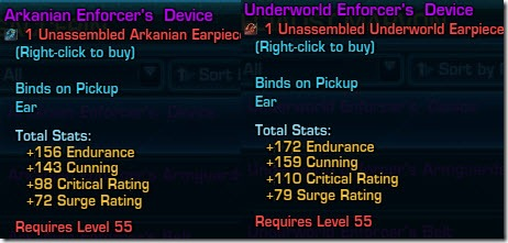 swtor-arkanian-underworld-enforcer-7
