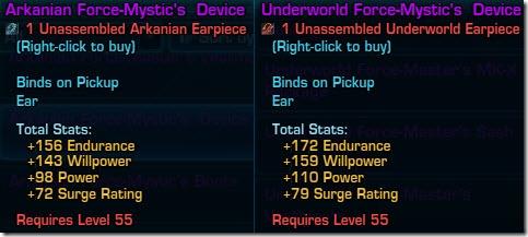 swtor-arkanian-underworld-force-mystic-8